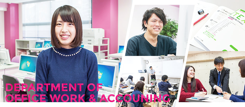 DEPARTMENT OF OFFICE WORK & ACCOUNING